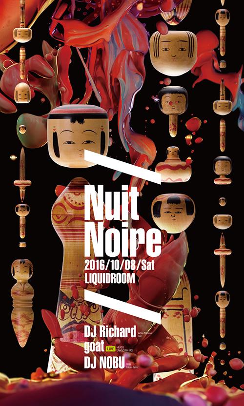 nuitnoire_front