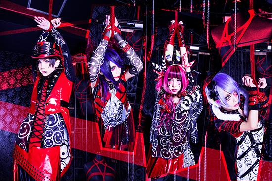 Sick² ONEMAN TOUR ENIACATOMICTOUR FINAL『女の子を騙すだけの簡単なお仕事です。8』「恵比寿、切断。」