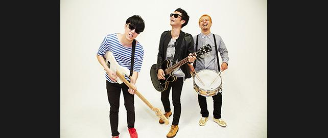 天才バンド(奇妙礼太郎・Sundayカミデ・テシマコージ)