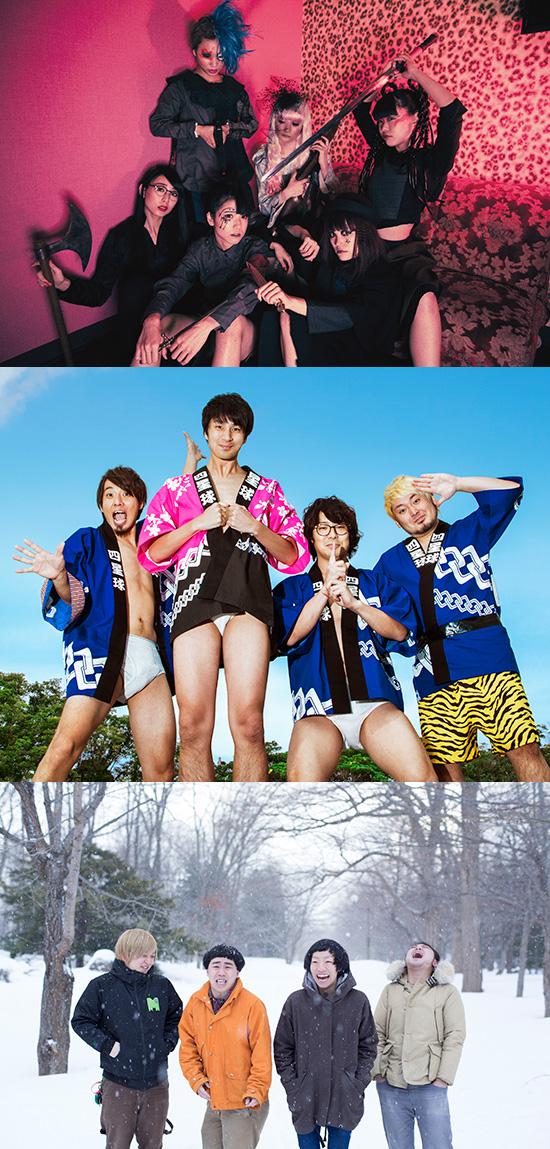 BiSH / 四星球 / THE BOYS&GIRLS