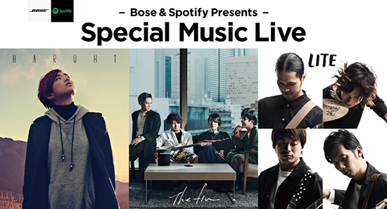 "Bose & Spotify Presents ""Special Music Live"""