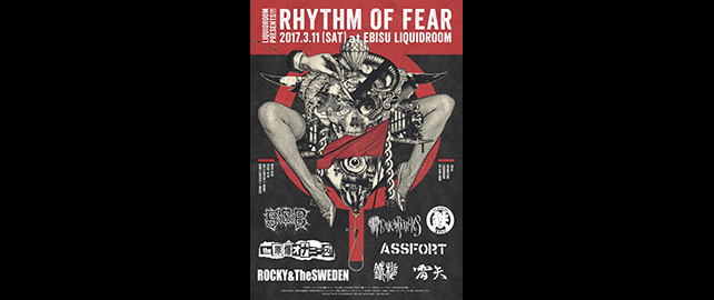 "LIQUIDROOM presents ""RHYTHM OF FEAR"""