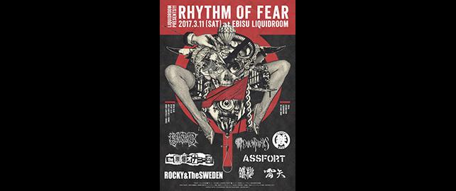 """LIQUIDROOM presents """"RHYTHM OF FEAR"""""""