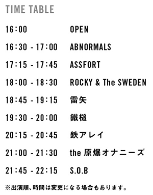 time table0311