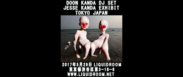 LIQUIDROOM presents doon kanda DJ SET + Jesse Kanda ART SHOW