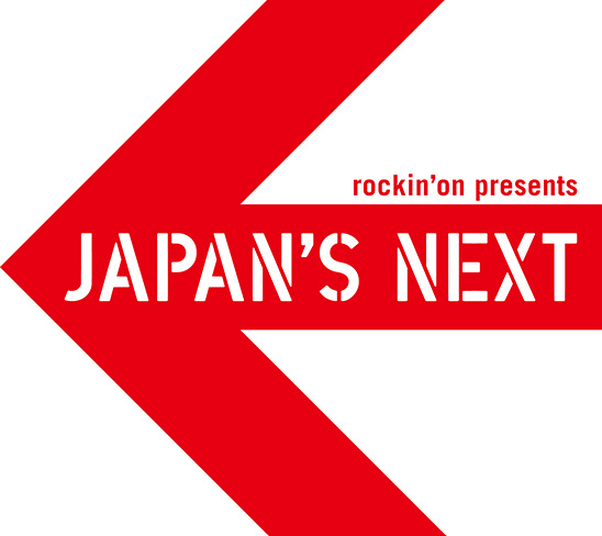 rockin'on presents JAPAN'S NEXT vol.18