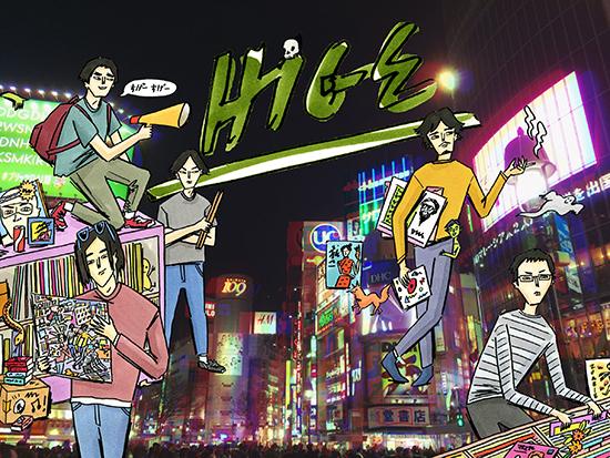 hige_web