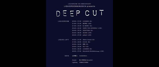 LIQUIDROOM&MUSICA presents -DEEP CUT-