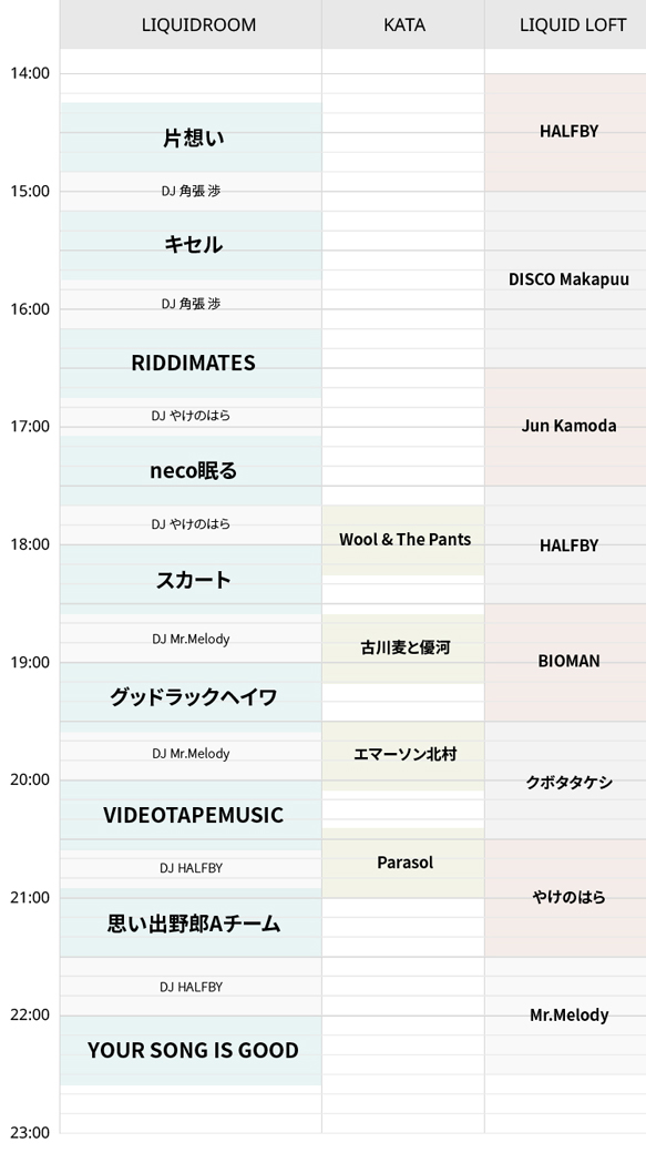 8.27_timetable-m