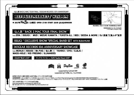 8.5_flyer-back