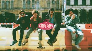 king_gnu