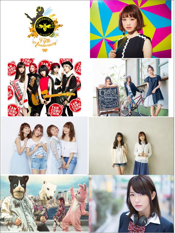 MITSUBACHI FES 2017 in TOKYO ~5th Anniversary~