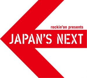 rockin'on presents JAPAN'S NEXT vol.19