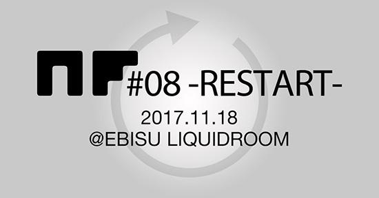 NF#08Restart-web