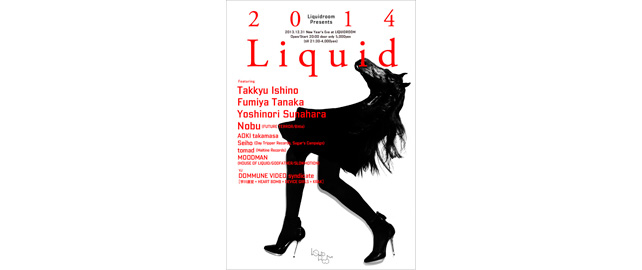liquidroom presents 2014LIQUID