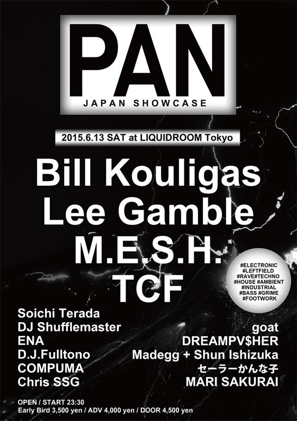 PAN Japan Showcase